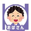 f:id:eaidem:20161129192943p:plain