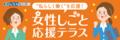 20170105093210