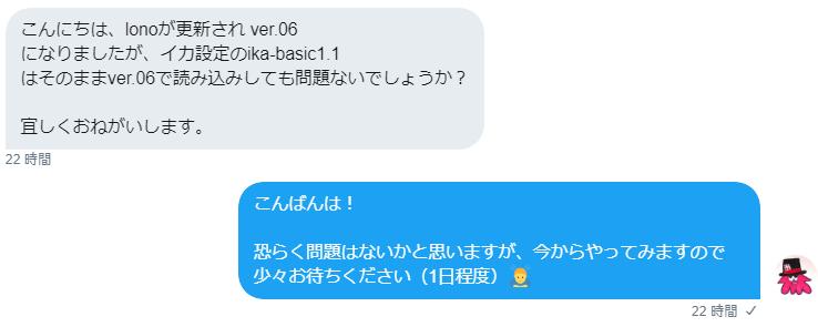 f:id:eaika:20190510201336p:plain