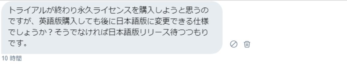 f:id:eaika:20190521215501p:plain