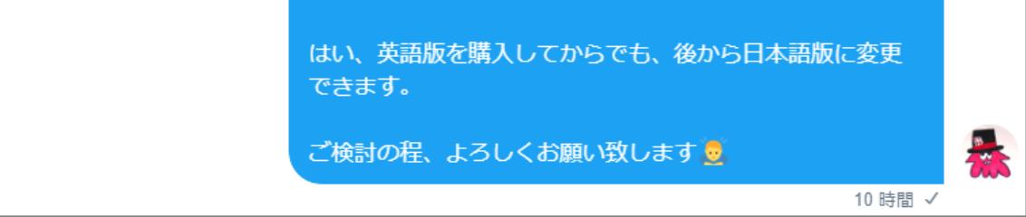 f:id:eaika:20190521215515p:plain
