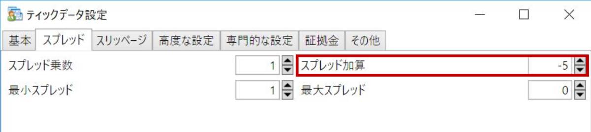 f:id:eaika:20190529162124p:plain