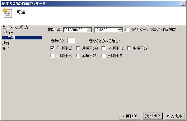 f:id:eaika:20190602190351p:plain