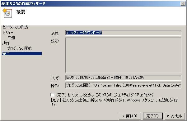 f:id:eaika:20190602190611p:plain