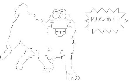 f:id:eakum:20110407185514j:image