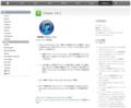 iTunes 10.5ダウンロードページ