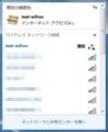 アドホックモードでiTunes Wi-Fi同期・iCloud