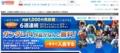 バンダイチャンネル「月額1,000円見放題」ガンダムSP