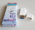バッファロー「RUF3-K16G-WH」16GB