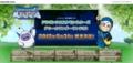 ドラゴンクエストモンスターズ テリーのワンダーランド3D 公式サイト