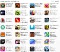 新しいiPad対応アプリ iTunes Store