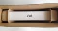 新しいiPad(第3世代/iPad3)の梱包