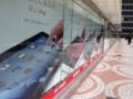 「新しいiPad」(新型第3世代/iPad3/iPad2012)の撮影した写真(ポスター)