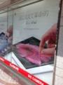 「新しいiPad」(新型第3世代/iPad3/iPad2012)による写真(ポスター花)
