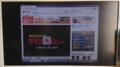 AppleTVにバンダイチャンネルを表示してみる。全画面表示