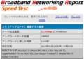 iPad3 WiFi速度計測:6m:BNRスピードテスト結果(上り)