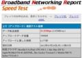 iPad2 WiFi速度計測:6m:BNRスピードテスト結果(上り)