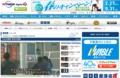 Foxconn、iPhone5の6月発売に向け従業員を募集:テレビ東京報道
