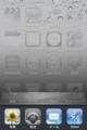 iOSデバイス 起動中アプリの表示
