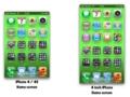 iPhone5を4インチ液晶にした場合 iPhone4Sとのサイズ比較 ホーム画面