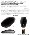 ロジクール「タッチマウス M600」(M600GR)