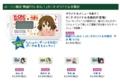 ローソン限定 映画「けいおん!」タニタ オリジナル歩数計