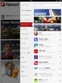 Flipboard日本語版ニュースのデフォルト登録