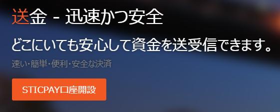 is6.com
