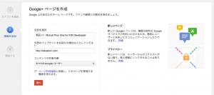 スクリーンショット 2013-03-10 14.28.47