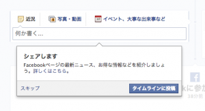 スクリーンショット 2013-03-10 12.25.49