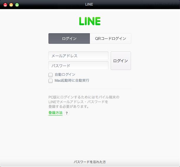 スクリーンショット 2013-04-20 15.11.22