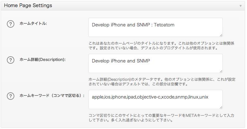 スクリーンショット 2013-04-23 1.49.15
