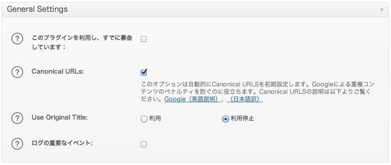 スクリーンショット 2013-04-23 1.48.53