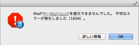 スクリーンショット_2013-05-30_2.24.21