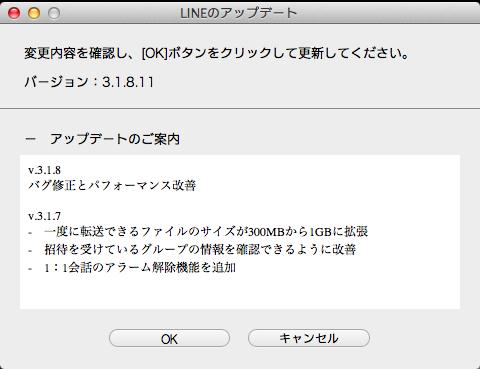 スクリーンショット 2013-06-09 17.14.06