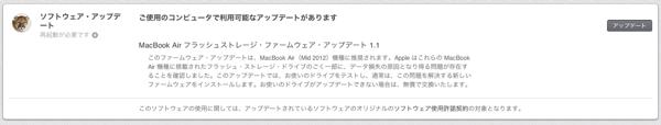 スクリーンショット 2013 10 19 16 28 56