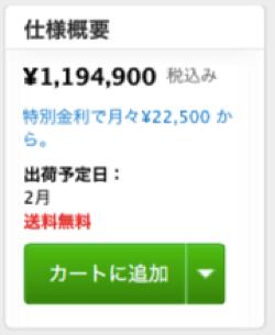 スクリーンショット 2013 12 19 23 50 01