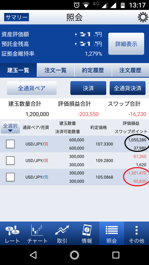 f:id:earn_miles:20180429212820p:plain