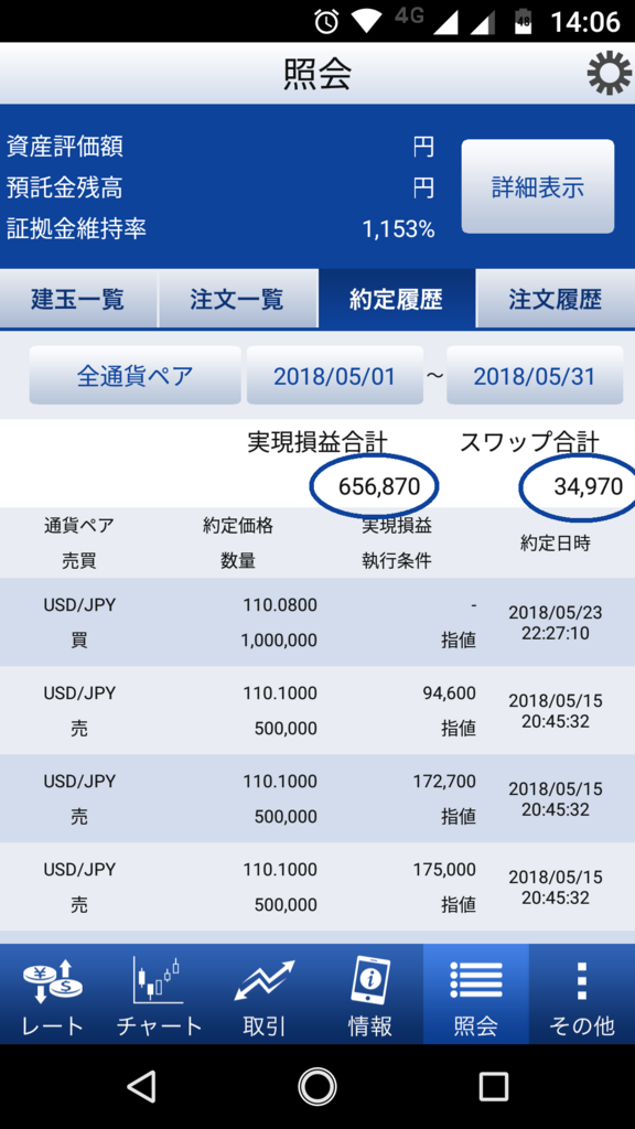 f:id:earn_miles:20180601142758p:plain