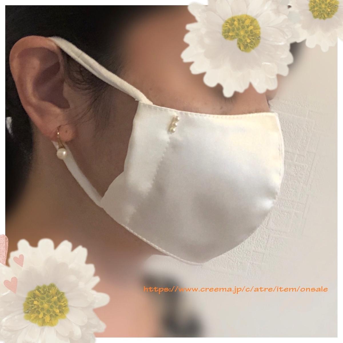 f:id:earrings:20200614194713j:plain