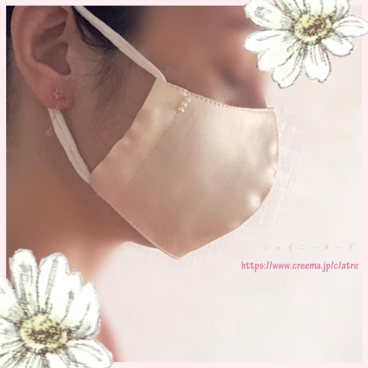 f:id:earrings:20200614194834j:plain