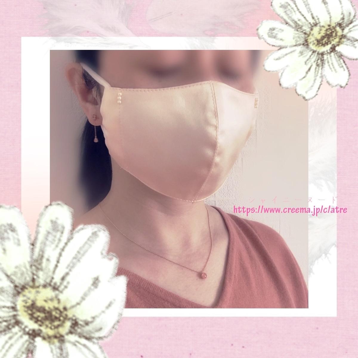f:id:earrings:20200614194856j:plain