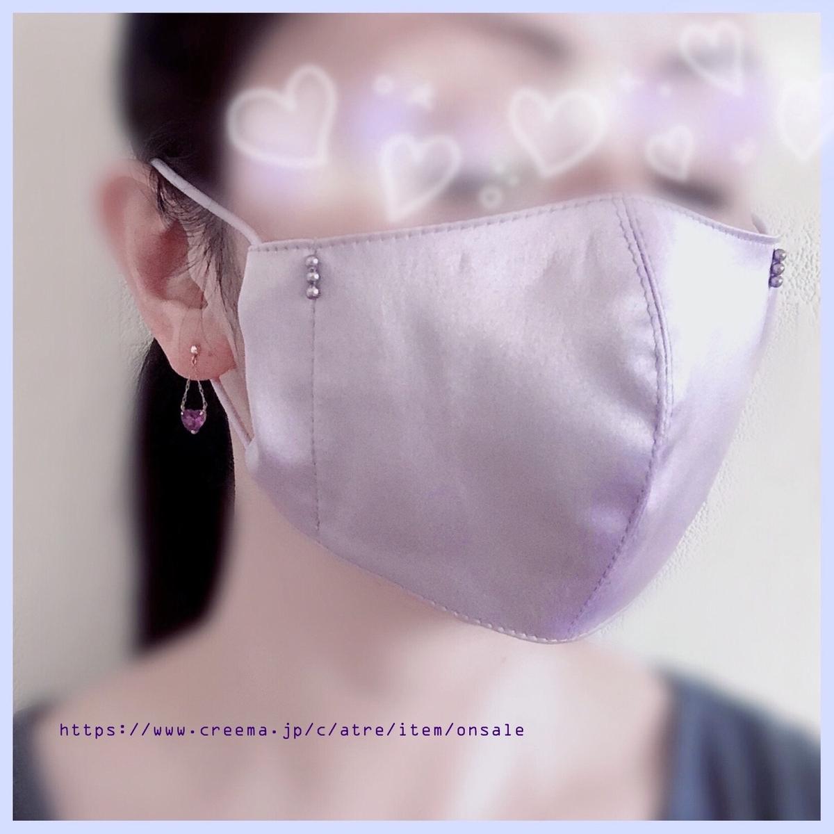 f:id:earrings:20200614194947j:plain