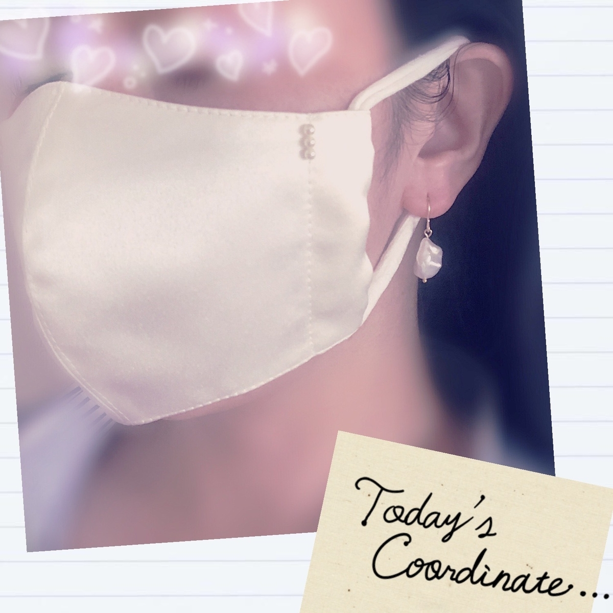 f:id:earrings:20200614200912j:plain