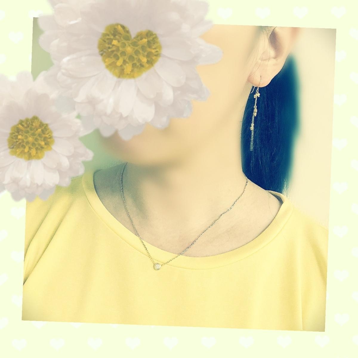 f:id:earrings:20201013220142j:plain