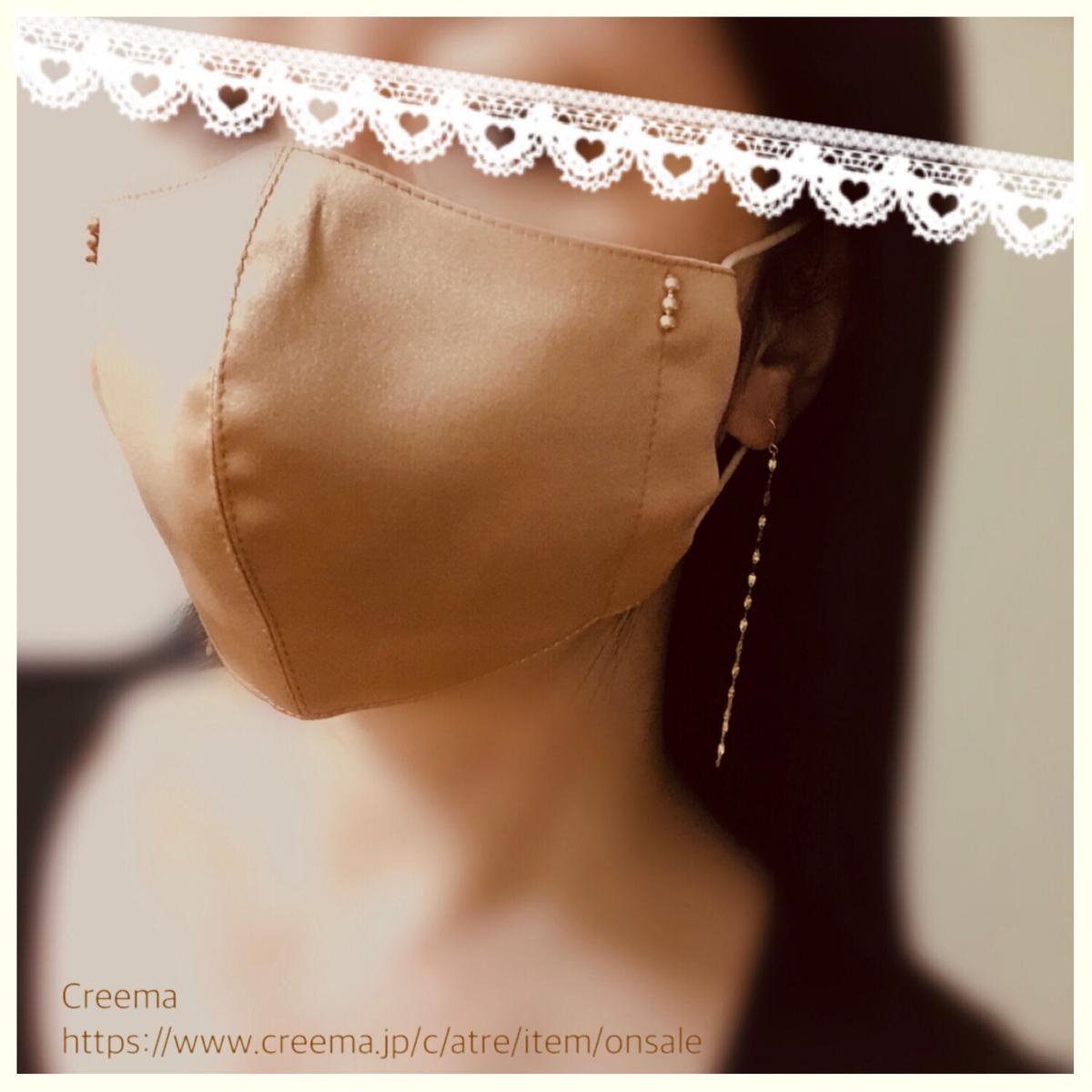 f:id:earrings:20210112132426j:plain