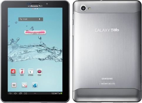 Samsung Galaxy Tab 7 7 Plus SC-01E - スマホの本棚