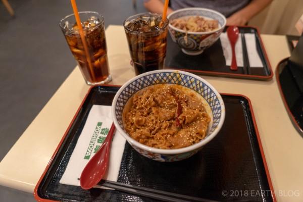 ピリ辛牛焼肉丼