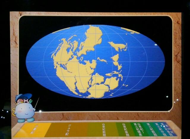 f:id:earth720105:20200119081642j:image