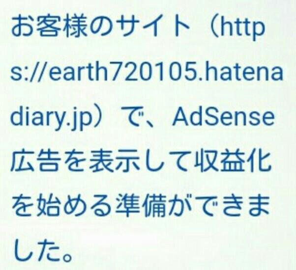 f:id:earth720105:20200224061245j:image